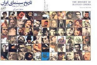 The History of Iranian Cinema, 4th edition